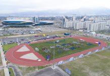 Жеңіл атлетика стадионы