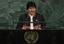 Боливия президенті Эво Моралес