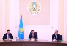 Алматы облысы