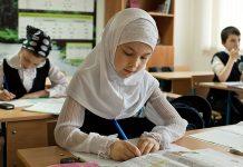 Хиджаб мектеп