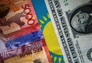 Доллар бағамы