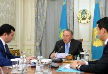 Жеңіс Қасымбек, Нұрсұлтан Назарбаев