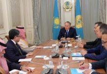 Нұрсұлтан Назарбаев, Сауд Арабиясы Королдігі