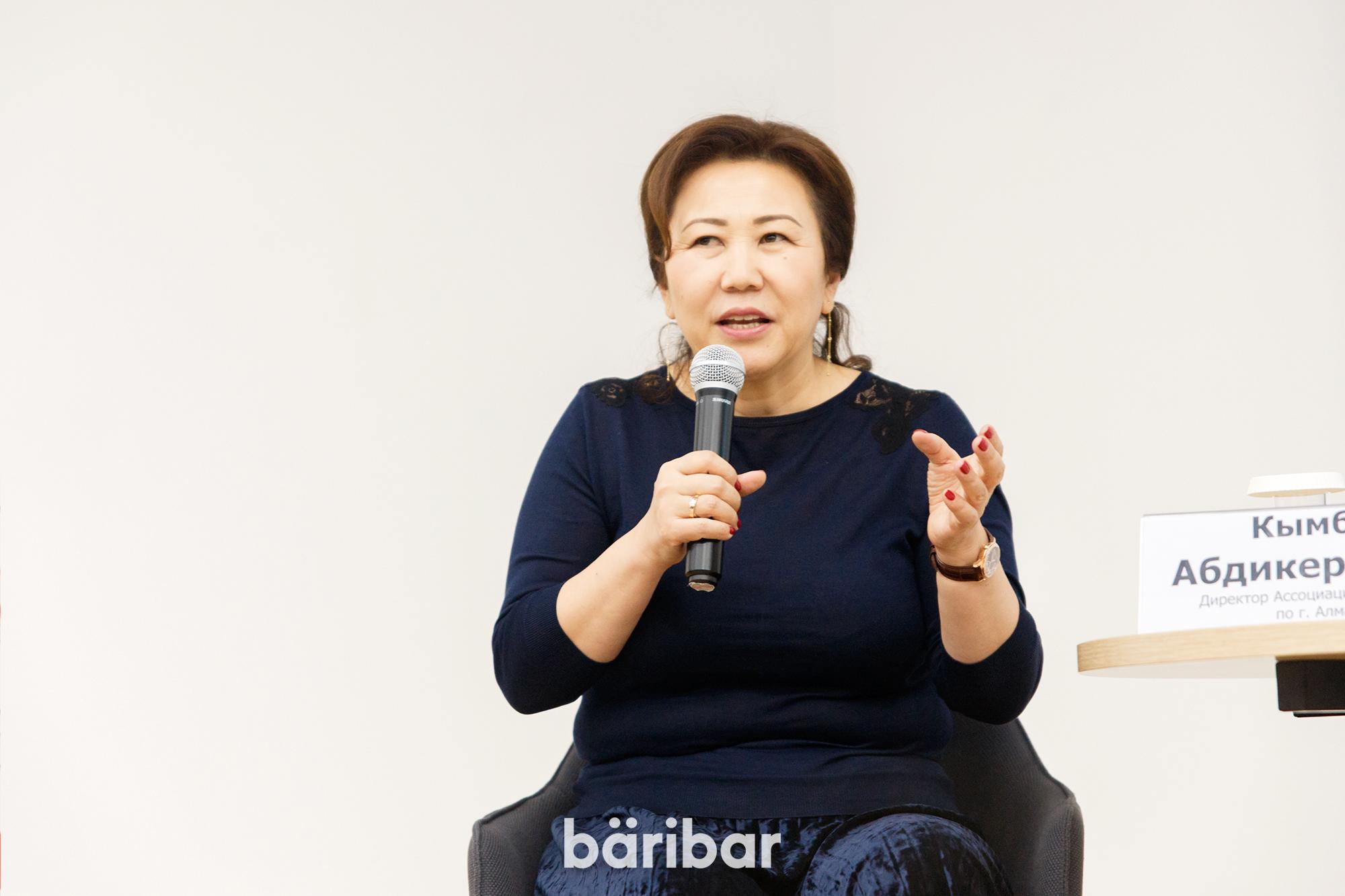 Шынар Бөгембаева