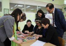 Оралдағы Назарбаев зияткерлік мектебі