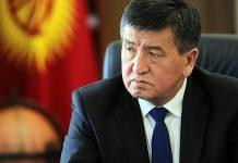 Сооронбай Жээнбеков, Қырғызстан