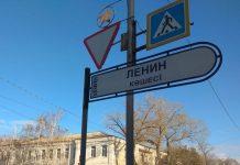 Павлодардағы Ленин көшесі