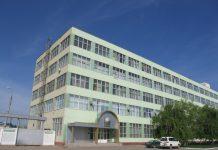 «Гидроприбор» ғылыми-зерттеу институы