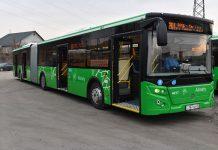 Қоғамдық автобус