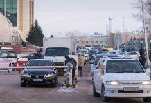 Автотұрақ Астана вокзалы