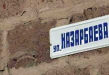 Назарбаев даңғылы
