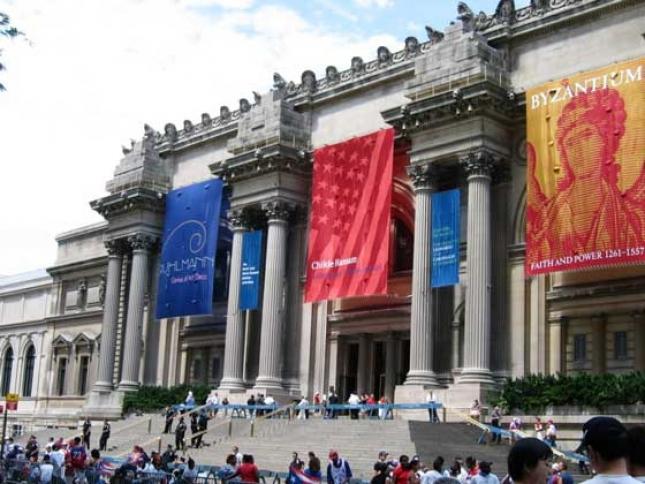 Музей АҚШ