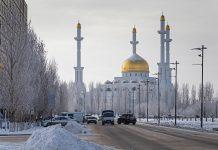 Астана мешіті