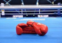 Бокс турнирі