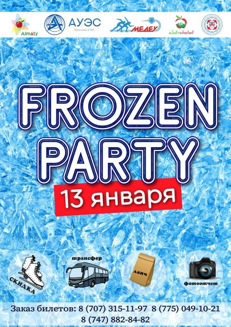 Frozen Party Медеу