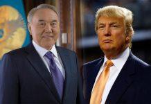 Назарбаев пен Трамп