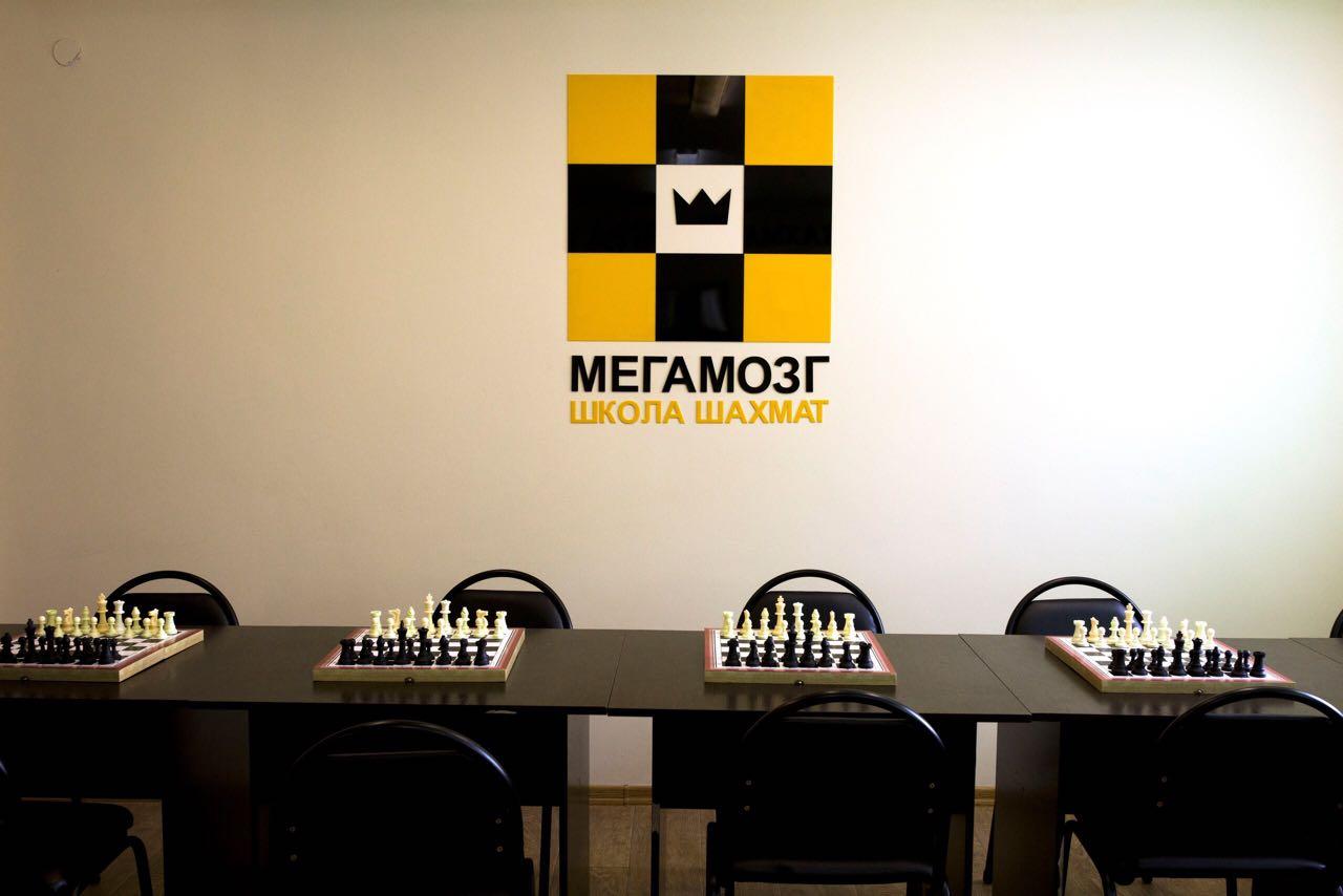 """""""МегаМозг"""" шахмат мектебі, жас кәсіпкер"""