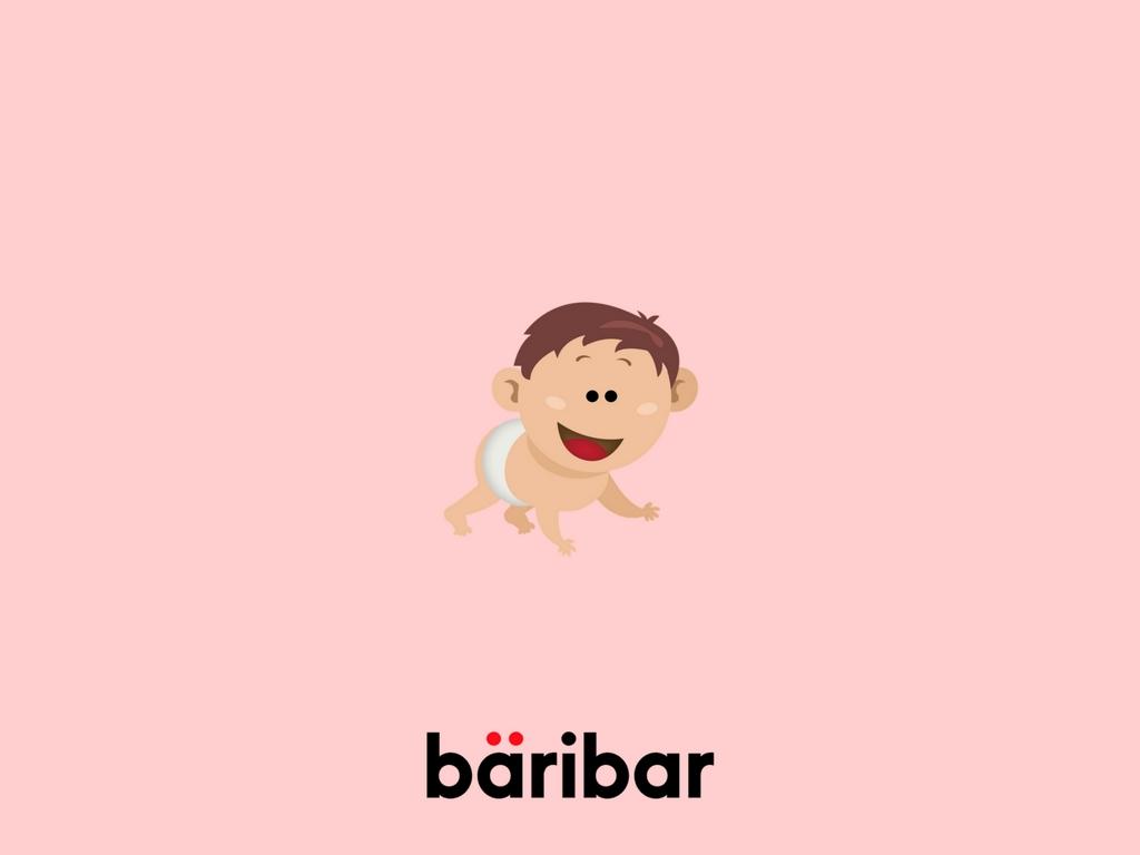 Ғани, Бәрі бар