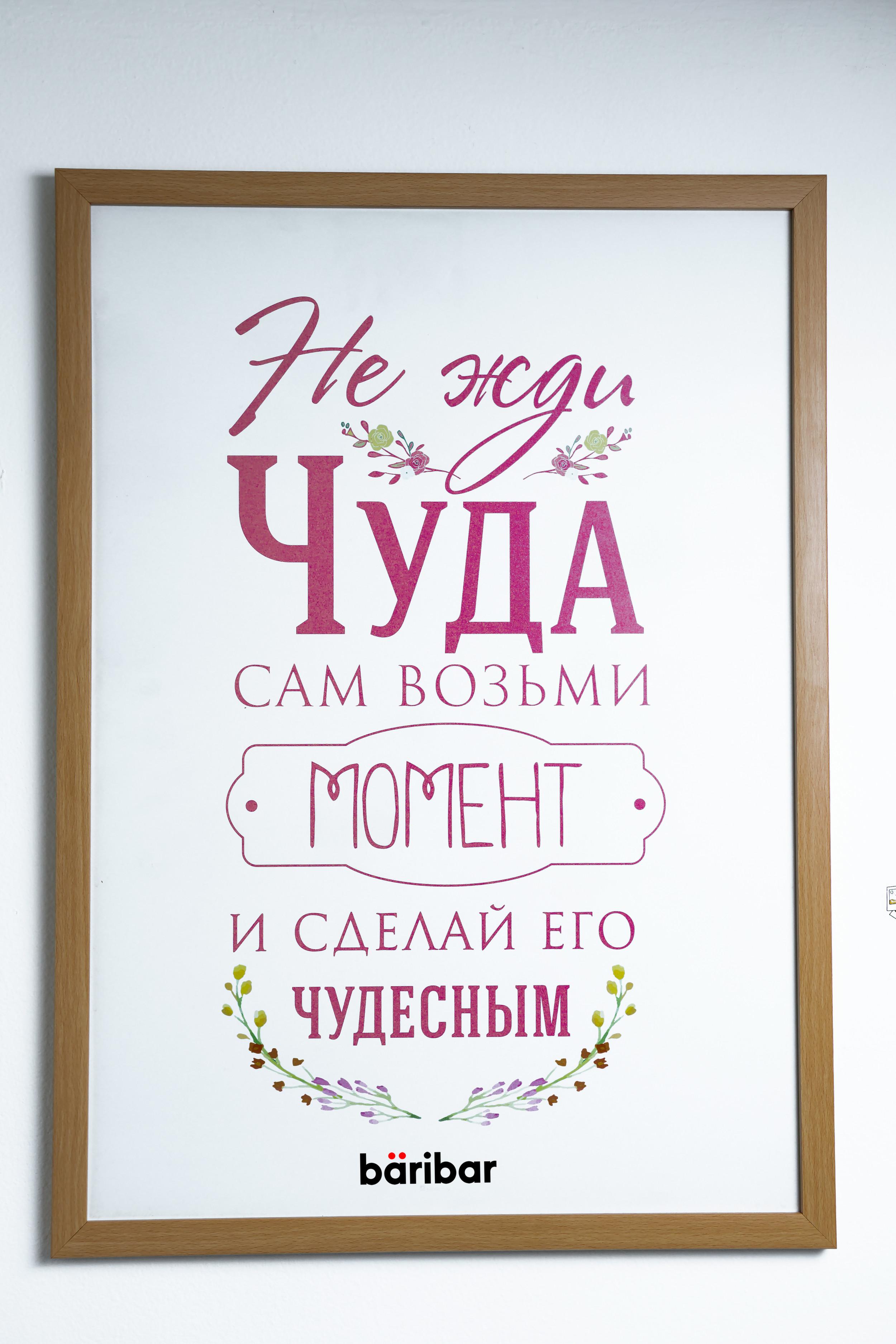 Анара Мирзахметова, татуировщик