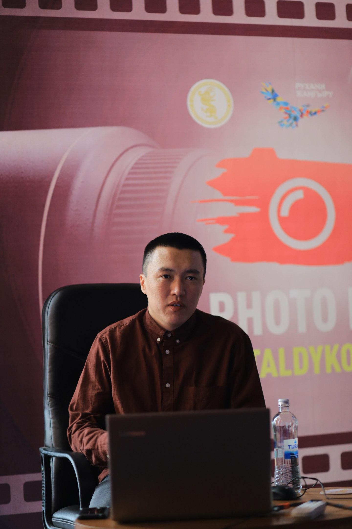 Фотосуретші Манат Серікбайұлы