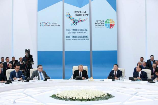 100 жаңа оқулық, Назарбаев