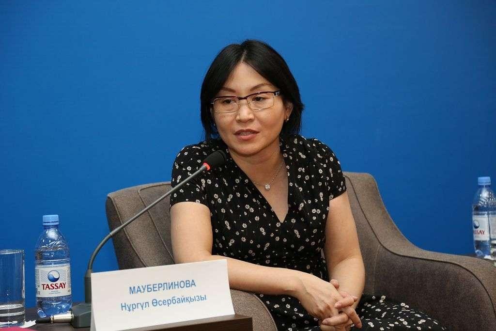 Нұргүл Мауберлинова