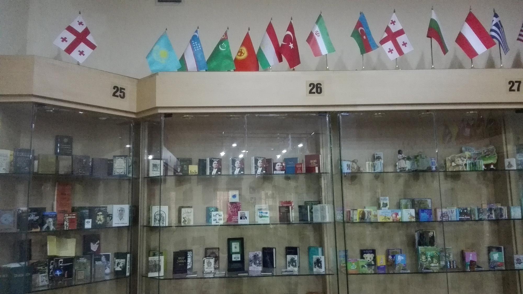 Бакудегі кішкентай кітаптар музейі