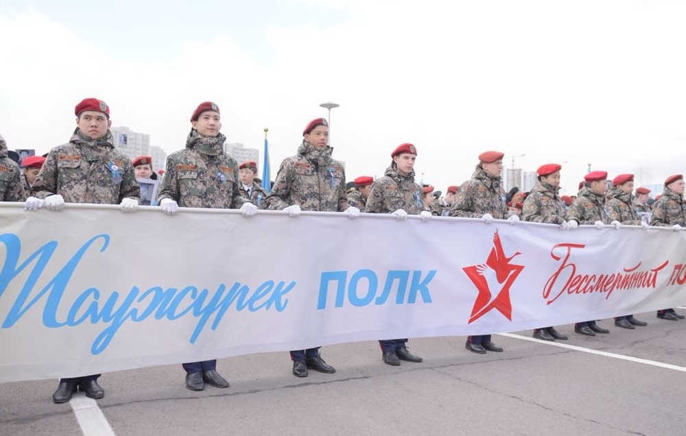 Жаужүрек полк