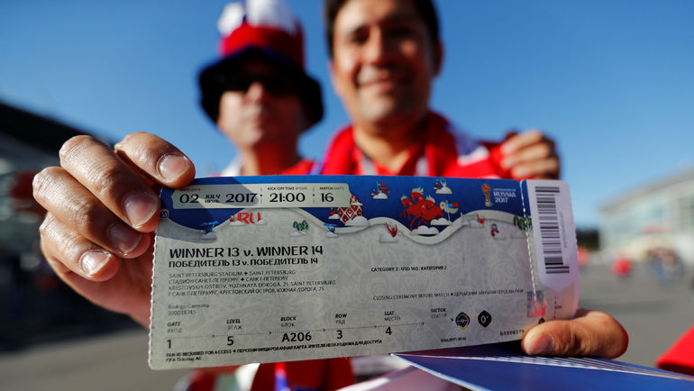 FIFA-2018 билет