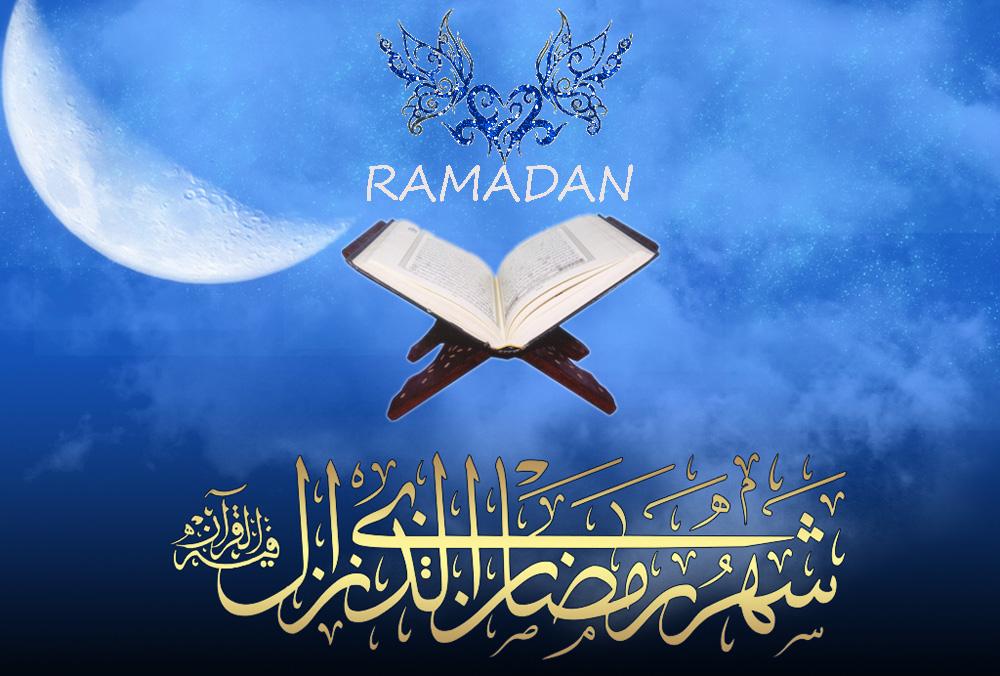 Рамазан Ораза