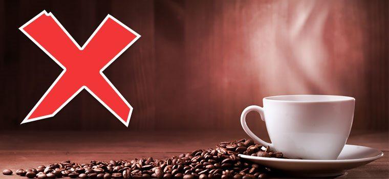 Кофе ішуге болмайды