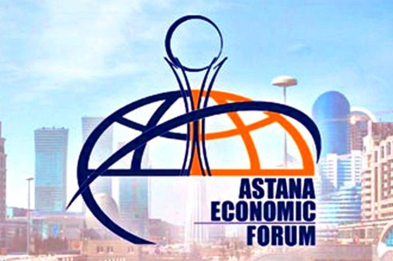 Экономикалық форум