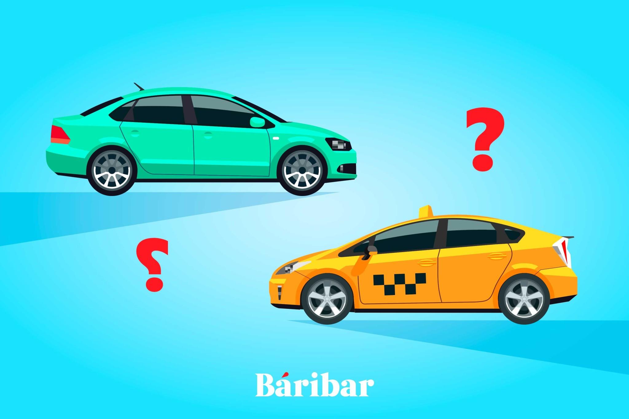 Такси, көлік, машина