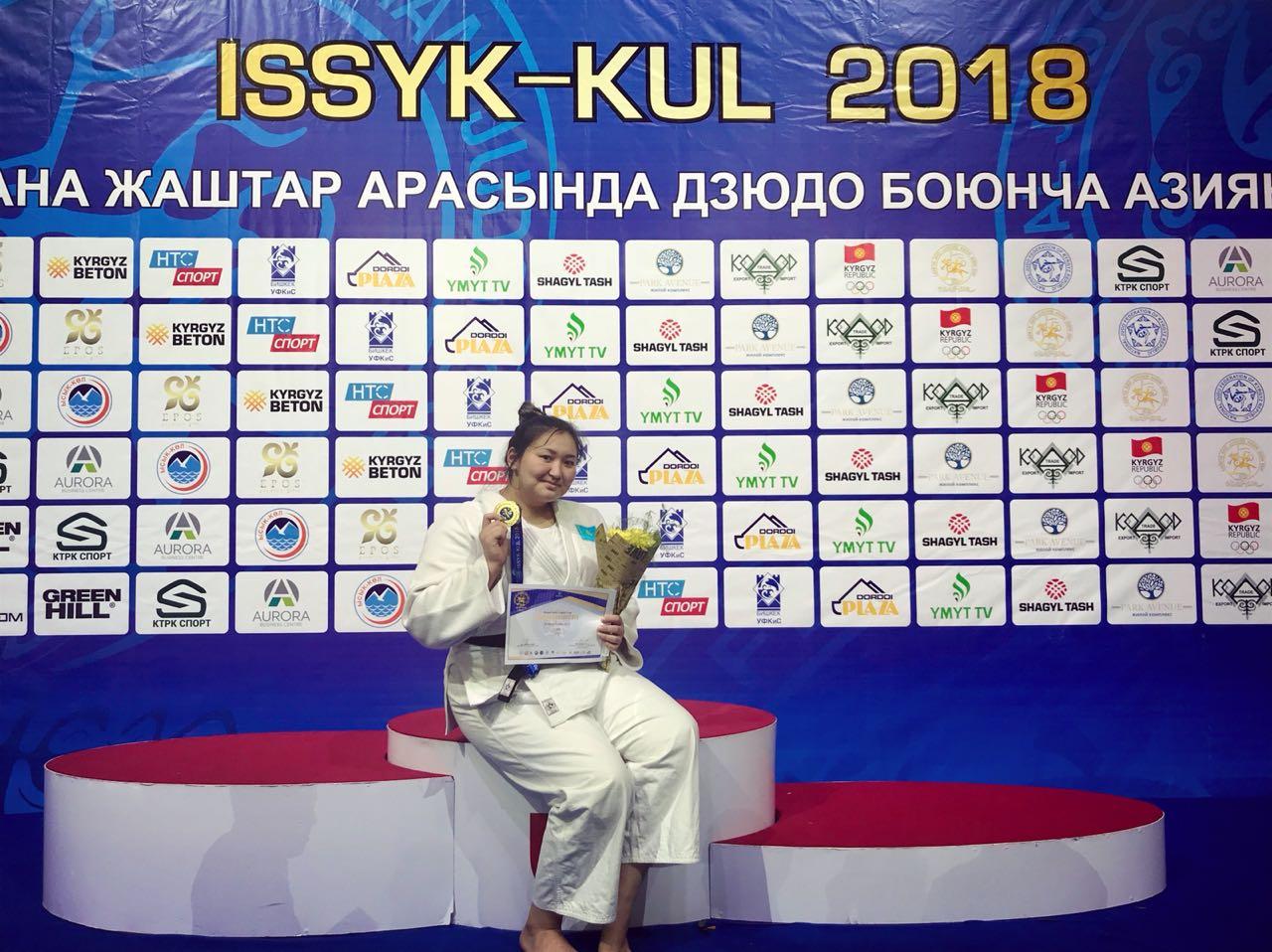 Кәмила Берлікаш, дзюдошы