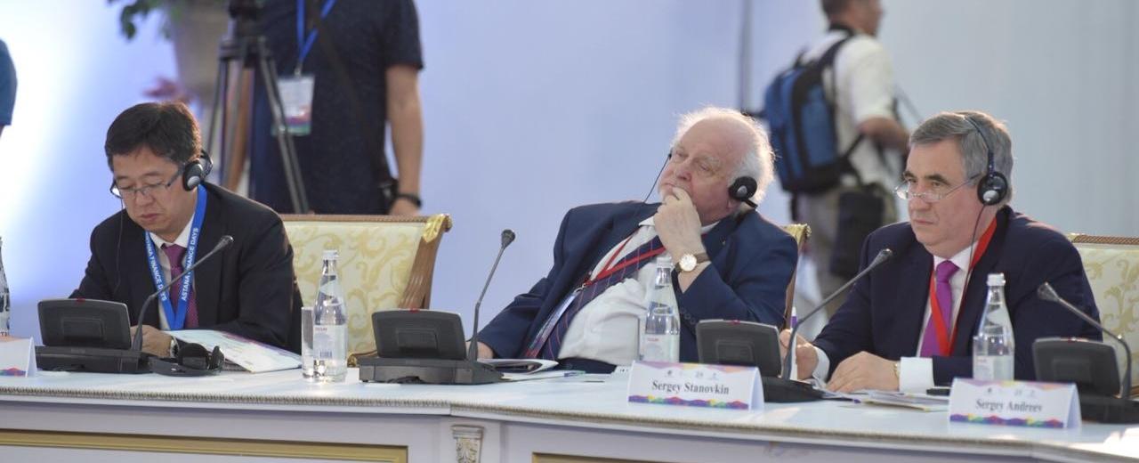 Астана форумы