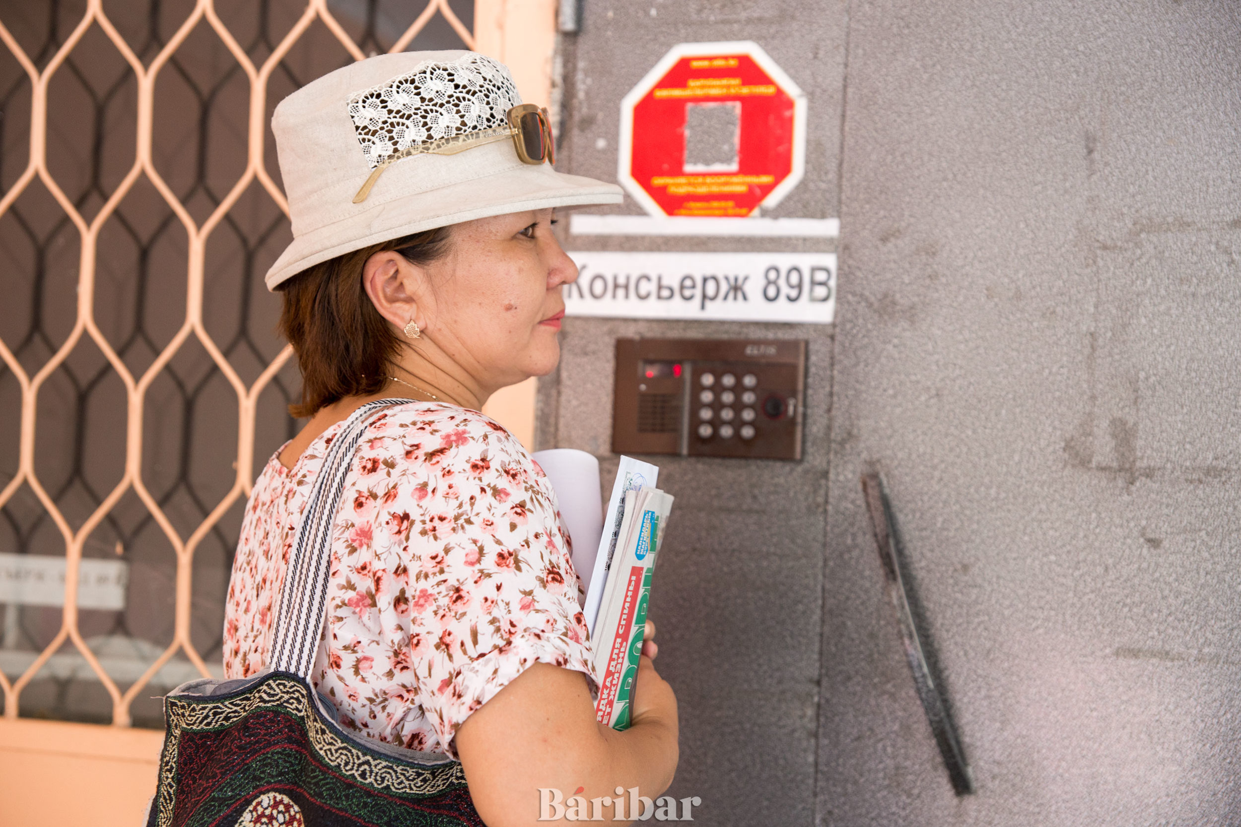 Пошташы Гүлназ Ахметбекова