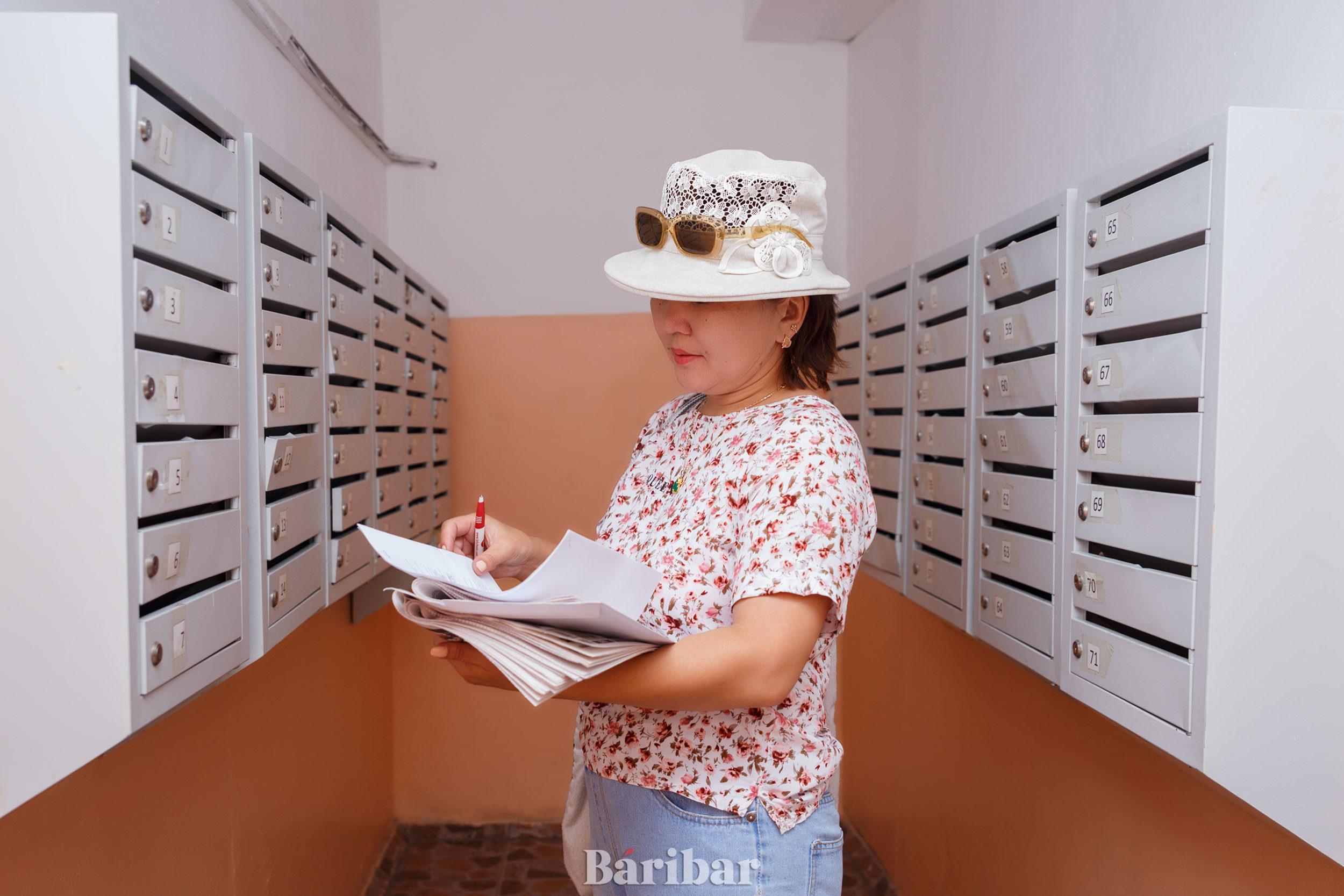 Пошта жәшігі