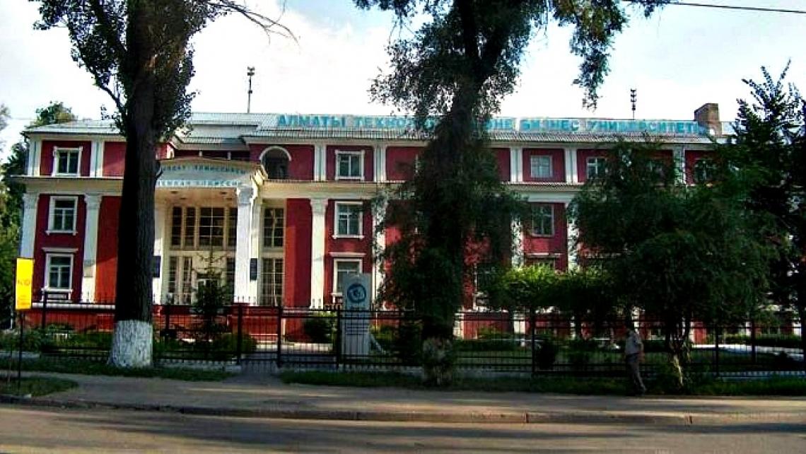 Қазақ технология және бизнес университеті