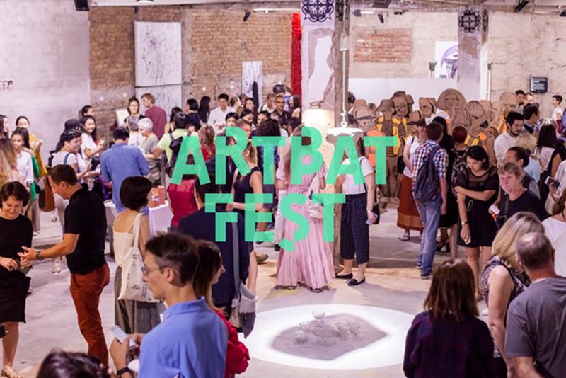 Artbat Fest 2018