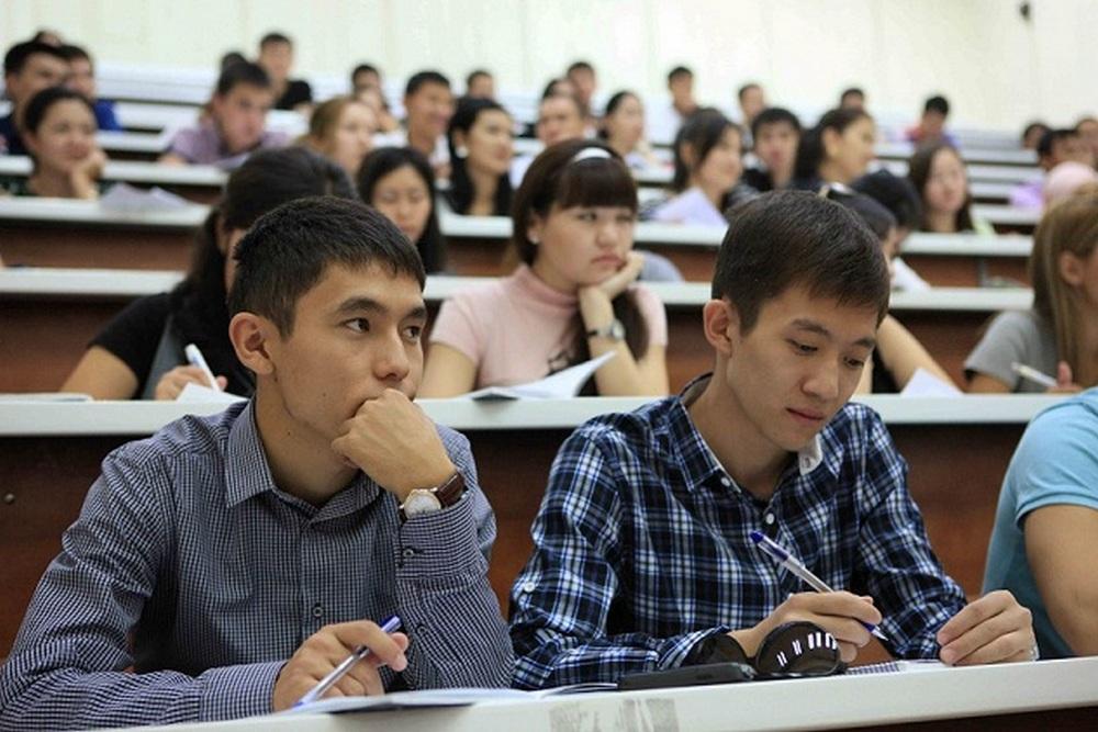 Студент аудитория