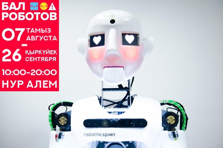 Роботтар балы