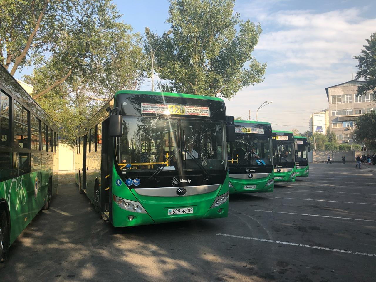Алматы автобустары