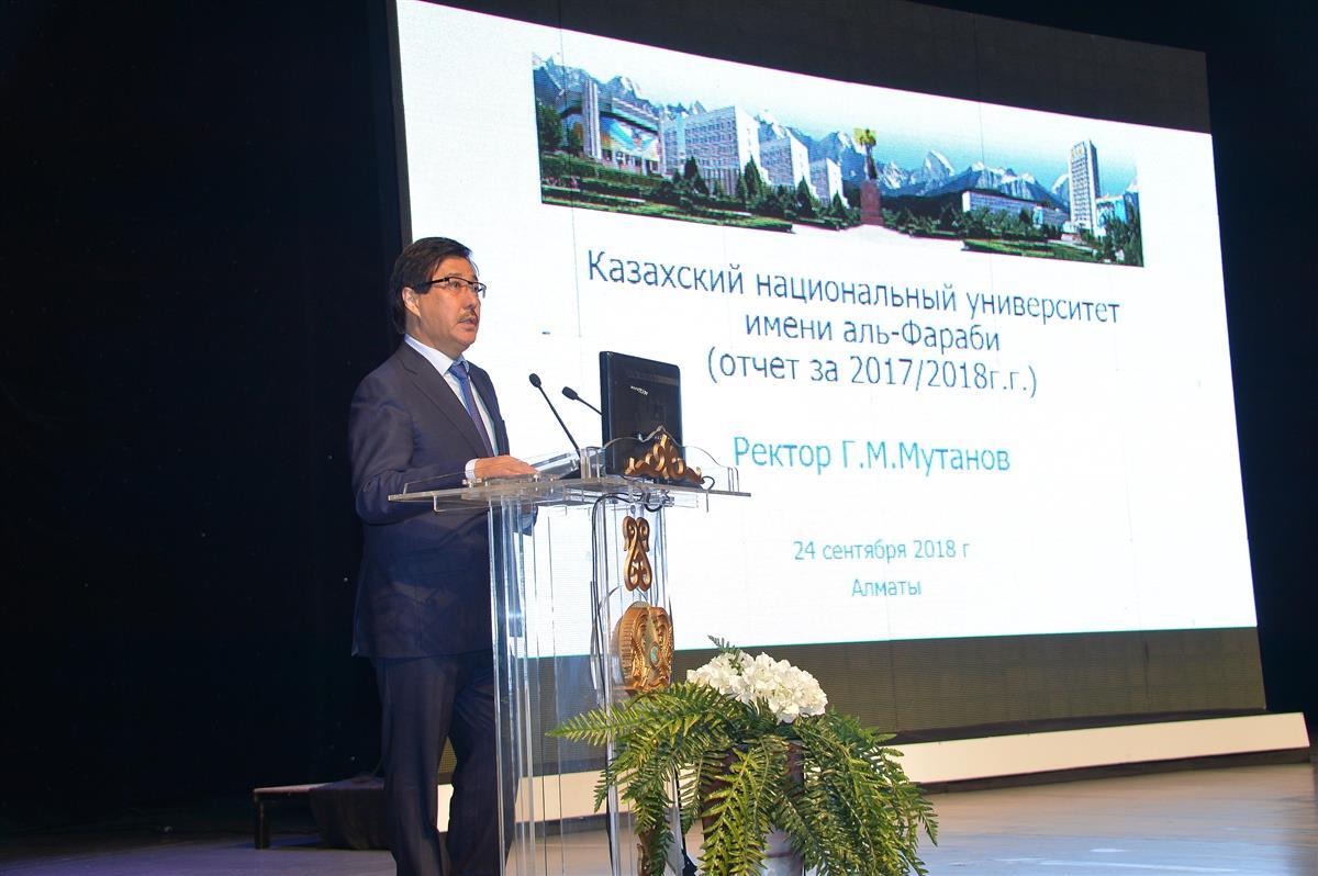 Ғалымқайыр Мұтанов