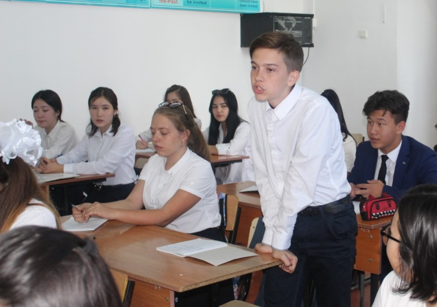 English for Jastar, оқушы, мектеп