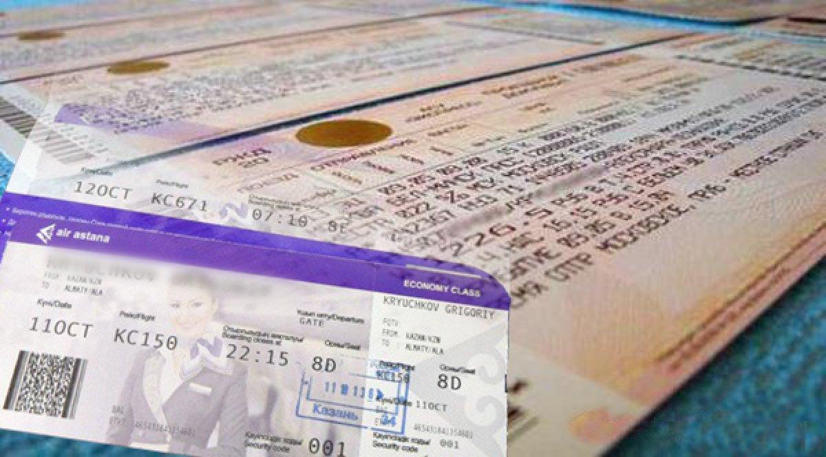 Әуе билеті