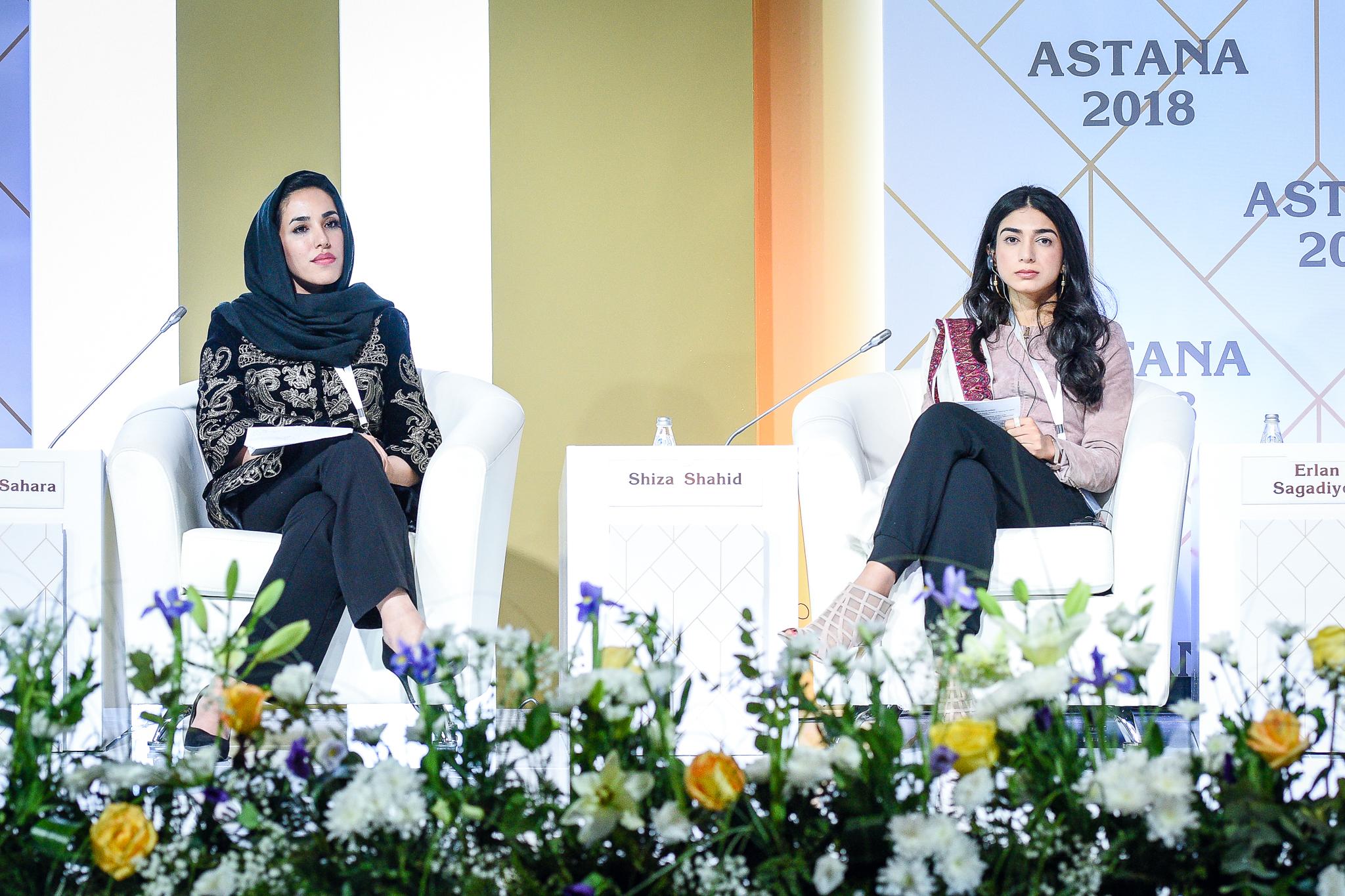 Ауғанстан әйелдері конференция