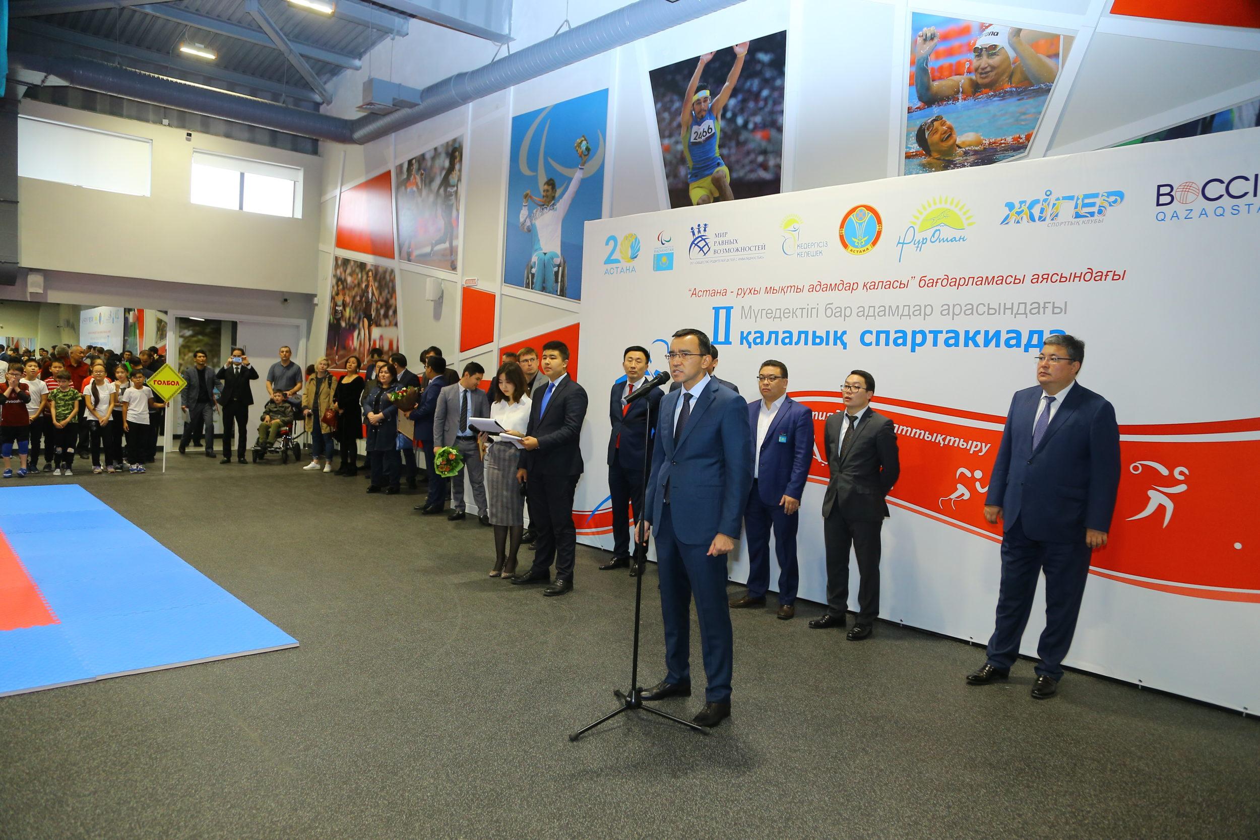 Астана паралимпиада