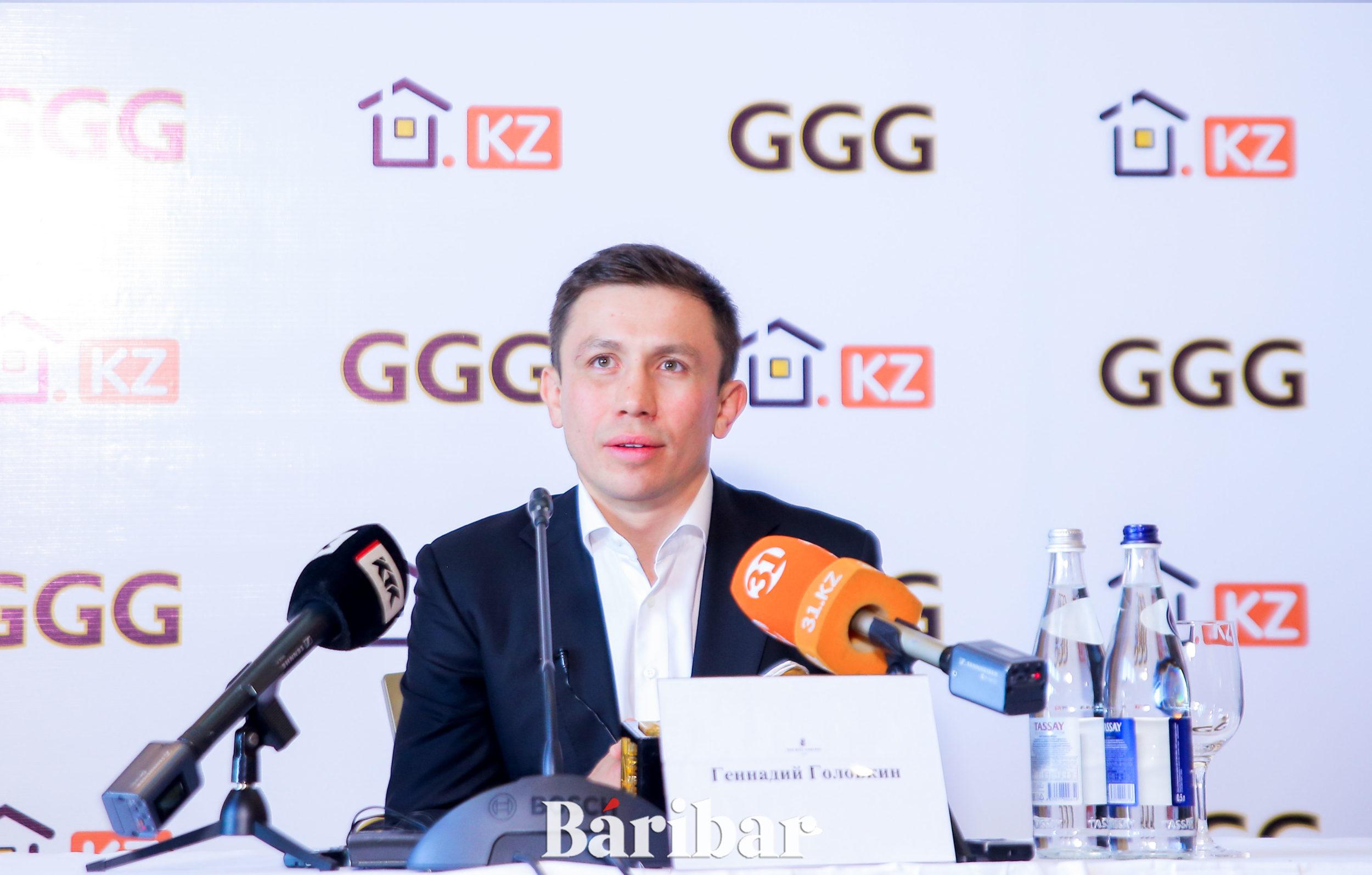 Генадий Головкин