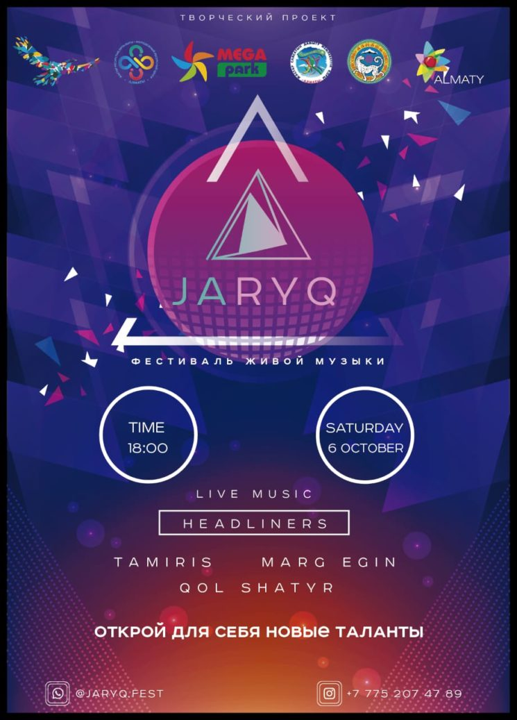 JARYQ музыка фестивалі