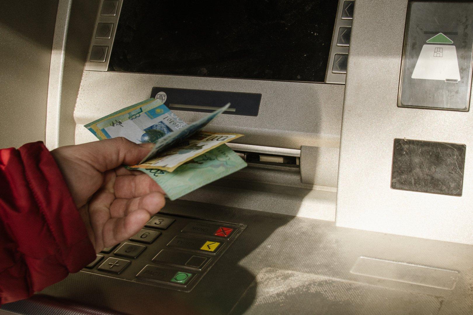 банкомат карточка